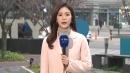 [날씨] 오후 中 스모그 유입...서쪽 황사 가능성