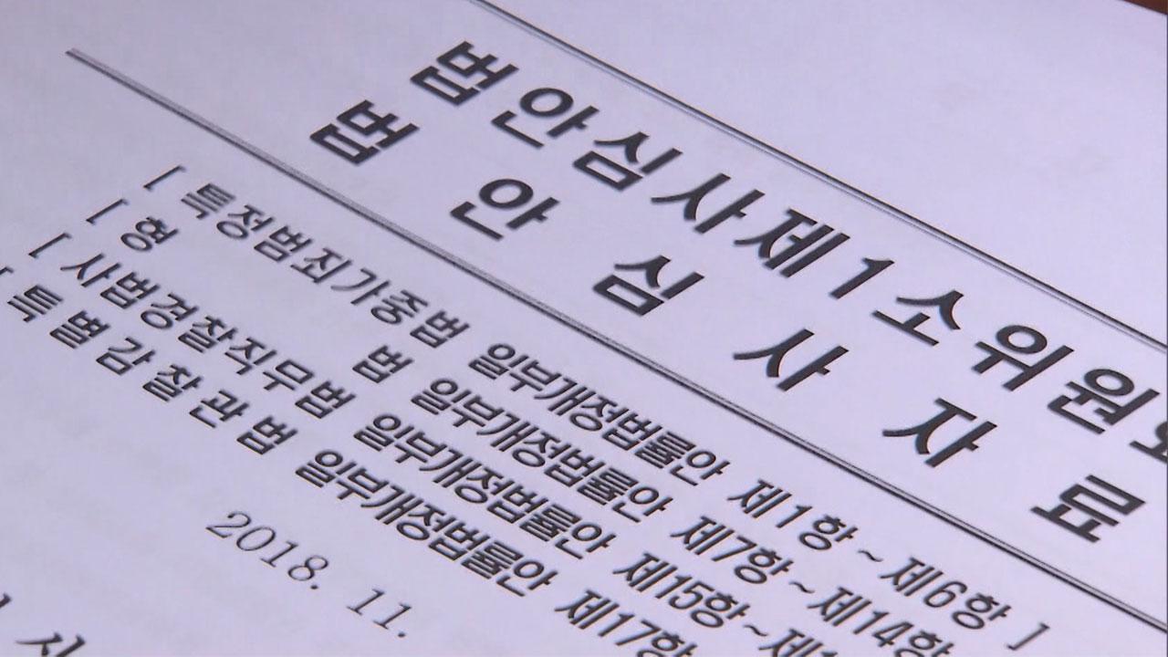 [속보] '윤창호법' 국회 법사위 통과...'징역 3년 이상' 수정안