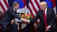 [취재N팩트] G20서 한미정상회담...북미 협상 '단초' 만들까