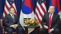 이번 주 한미정상회담...'2차 북미회담·김정은 답방' 분수령