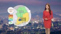 [날씨] 밤사이 황사 추가 유입 가능성...내일 초미세먼지↑