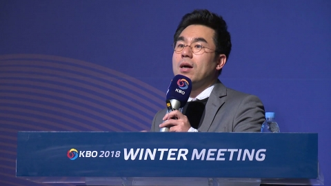 """FA 상한제 부정적""...KBO 윈터미팅"