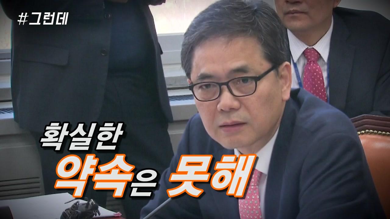 [#그런데] 자유한국당은