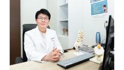 YTN헬스플러스라이프 '척추관 협착증, 최소 절개로 치료한다?' 12월 1일(토) 방송