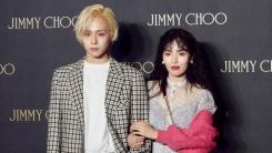 현아♥이던, 핑크빛 공식 석상…팔짱 끼고 애정 과시