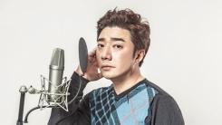 """캔 배기성 측 """"과로로 입원 치료 중…휴식 취할 예정"""""""