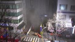 수원역 인근 복합건물 불...23명 병원 이송