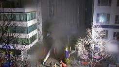 수원역 인근 복합건물 불...46명 병원 이송