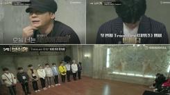'YG보석함' 10人 데뷔조 발탁...박예담 안착·이미담 퇴소 '희비'