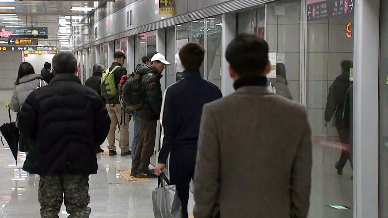 9호선 연장 개통 후 첫 출근길 '혼잡'