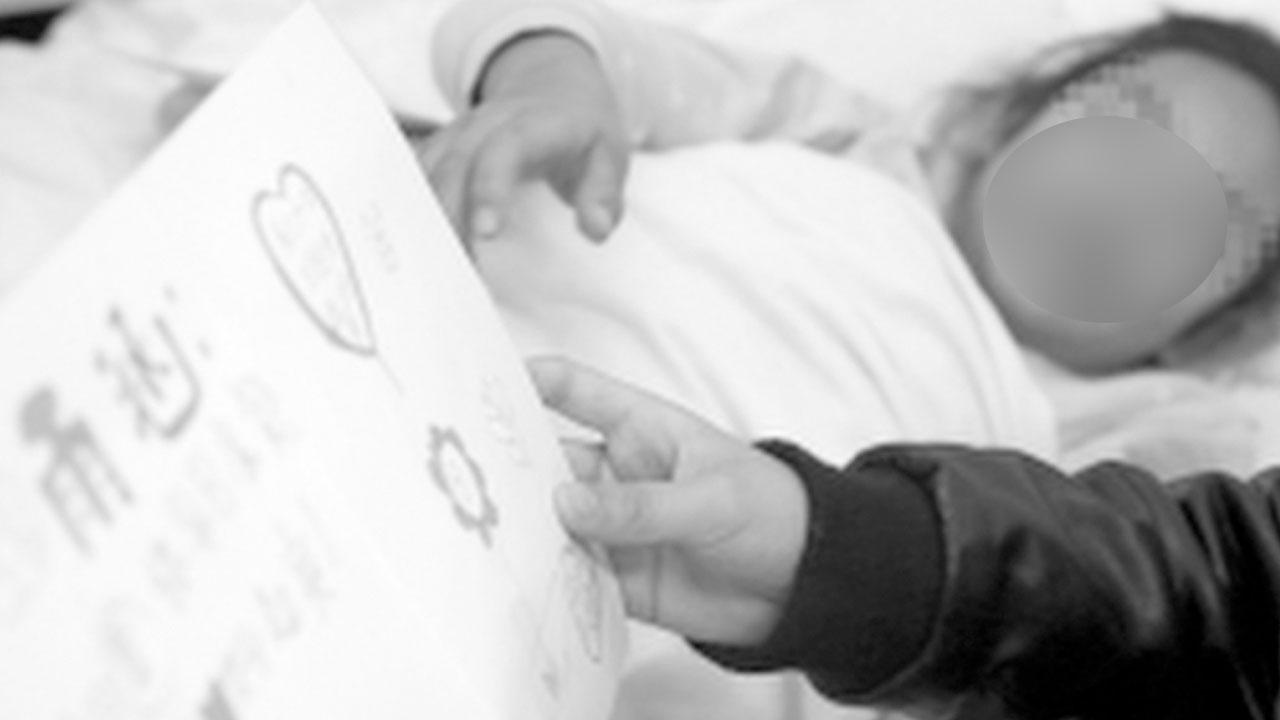 무용 수업 '재주넘기' 하다가 하반신 마비된 中 소녀