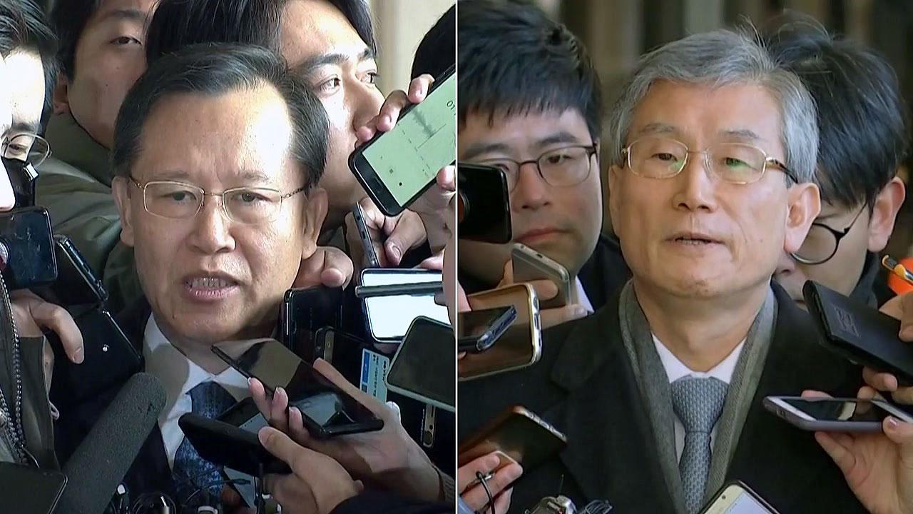 [취재N팩트] '사상 초유' 고영한·박병대 前 대법관 구속영장 청구