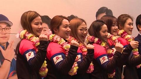 문체부, 팀 킴 관련 컬링 특정감사 기간 2주 연장