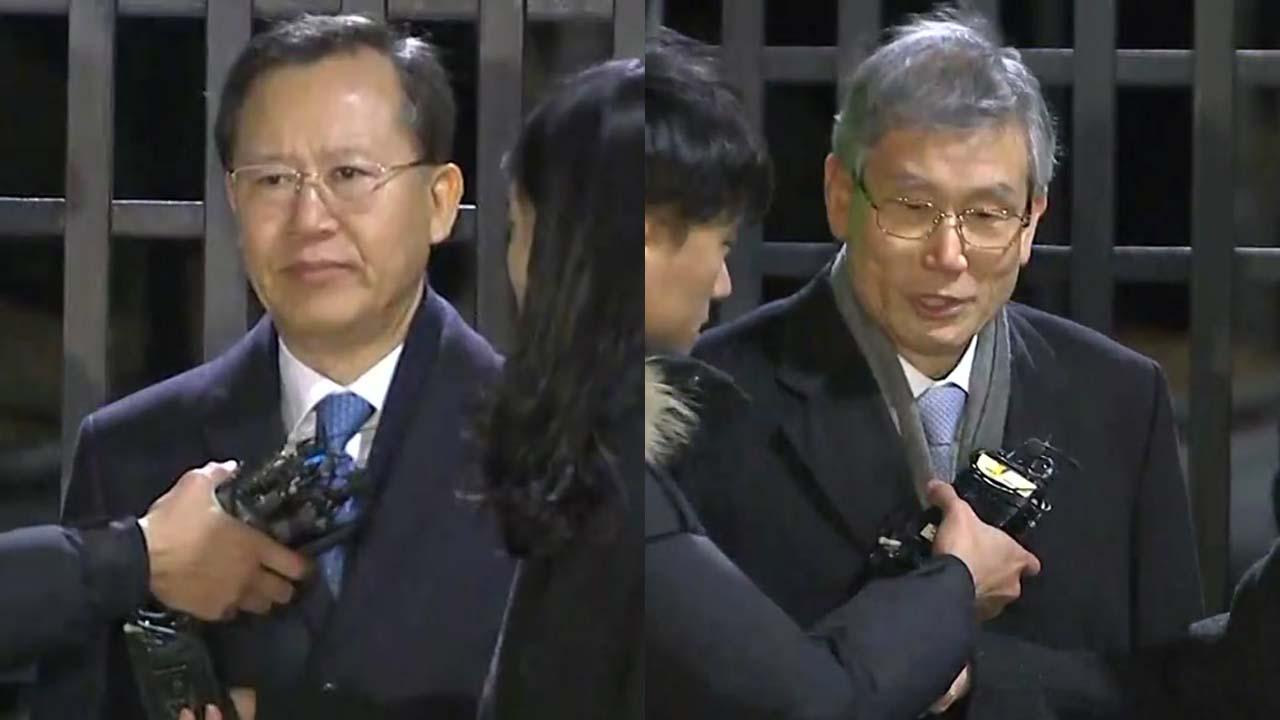 박병대·고영한 前 대법관 구속영장 기각