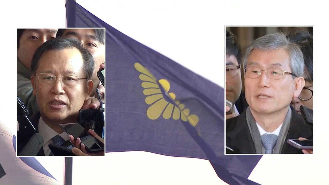 [취재N팩트] 박병대·고영한 구속영장 기각...검찰 반발