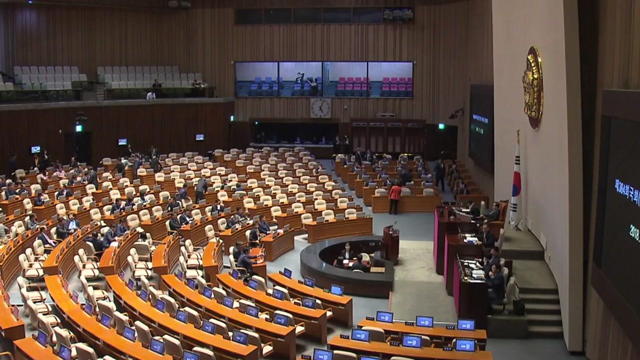 """국회의원 세비 '셀프 인상' 논란...사무처 """"장·차관보다 작아"""""""