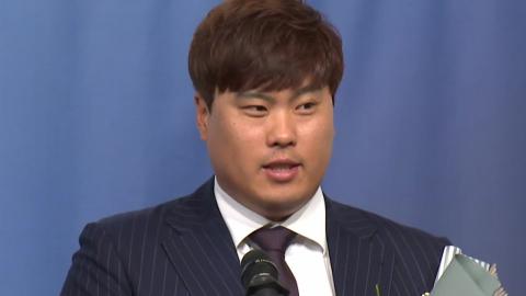 """'일구대상 수상' 류현진 """"내년에는 20승 해볼 것"""""""