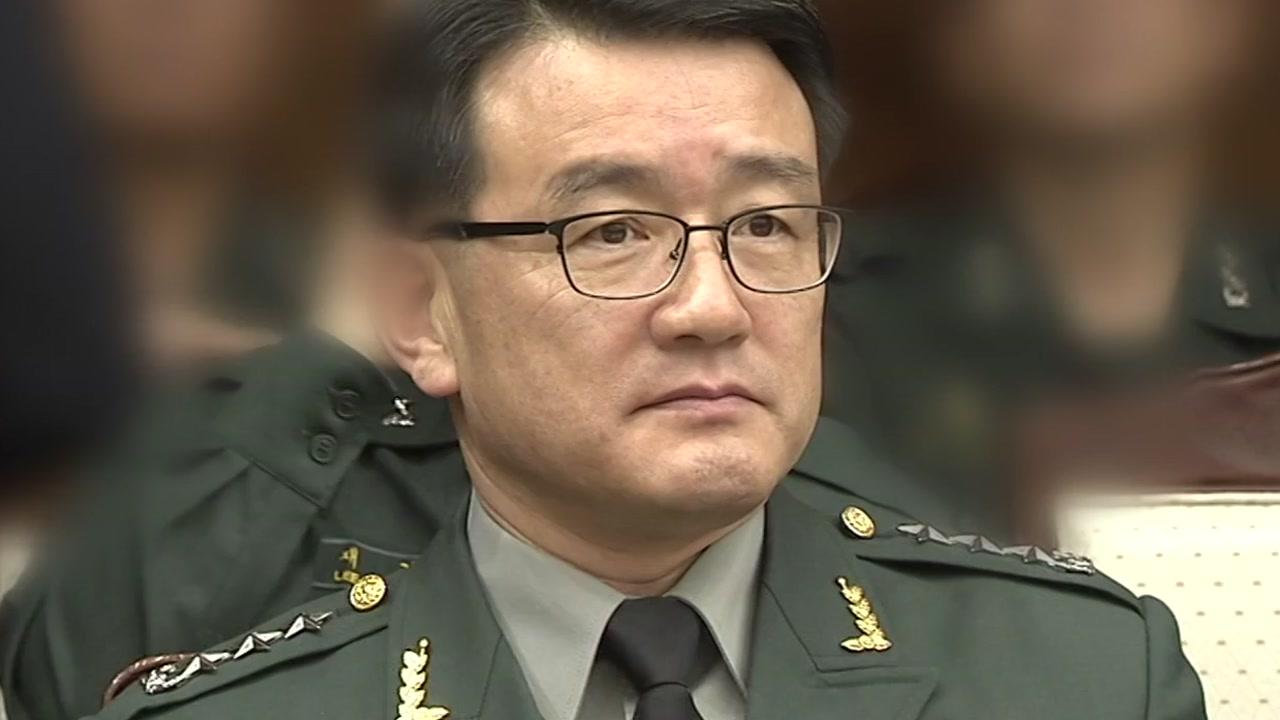이재수 전 국군기무사령관, 오피스텔에서 투신 사망