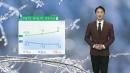 [날씨] 주말 '찬 바람 쌩쌩' 한파 맹위...호남·충...