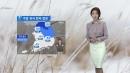 [날씨] 주말 북극 한파 절정...서해안 폭설