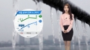 [날씨] 아침까지 강추위...낮부터 영상권 회복