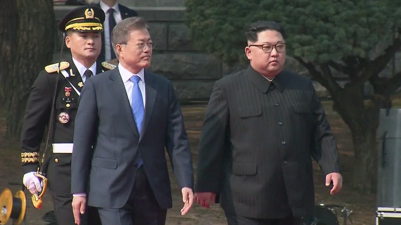 """[속보] 靑 """"김정은 위원장 연내 답방 쉽지 않아"""""""