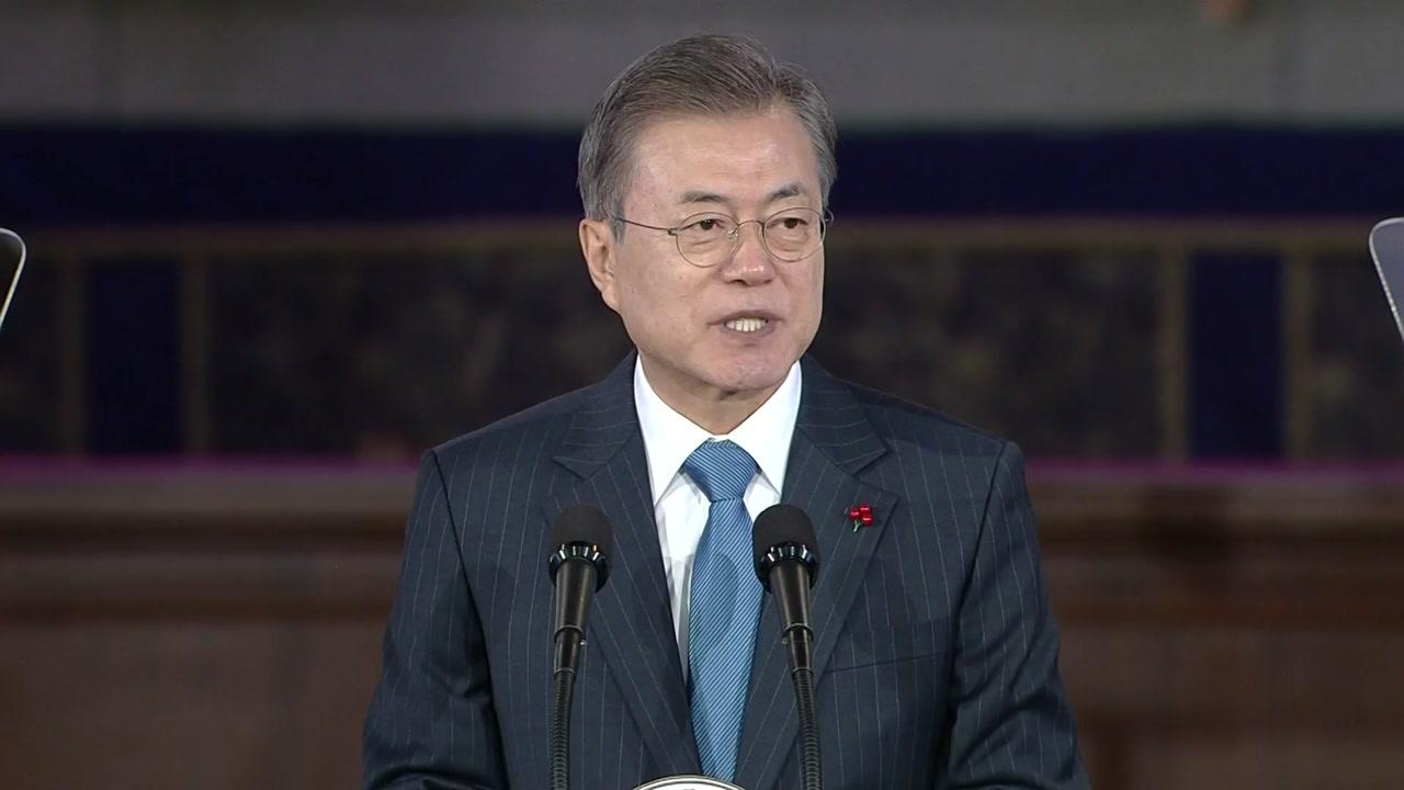 """문 대통령 """"한반도 평화 정책 통해 인권 최우선 국가 실현"""""""