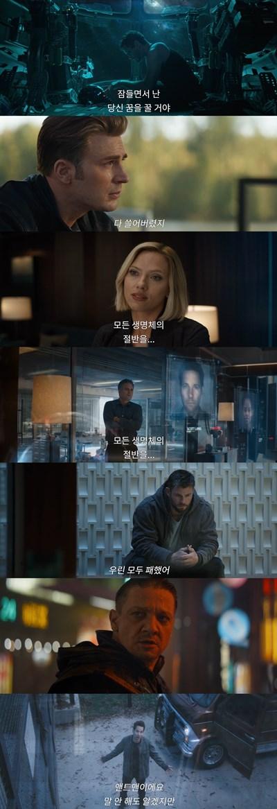 기다렸다...'어벤져스: 엔드게임', 내년 4월 개봉 확정