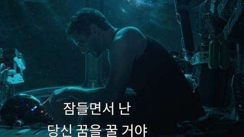기다렸다…'어벤져스: 엔드게임', 내년 4월 개봉 확정