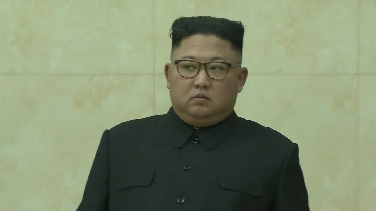 """靑 """"김정은 연내 답방 쉽지 않다""""...사실상 무산 배경은?"""