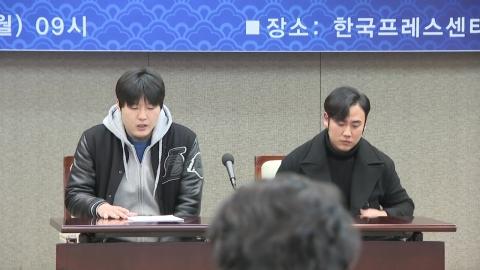 """이태양·문우람 """"승부조작 선수 더 있다"""" 주장...실명 공개해 파문"""