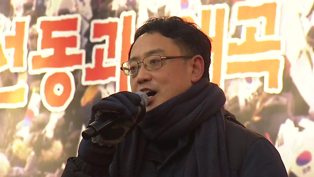 """'태블릿 PC 조작설' 변희재 1심 실형...""""악의적 공격 반복"""""""