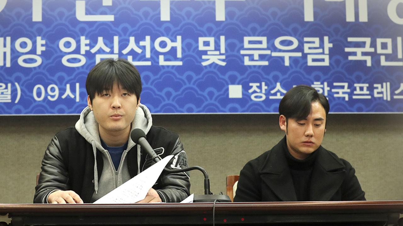"""이태양·문우람, """"승부조작 선수 더 있다"""" 주장...실명 공개해 파문"""