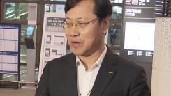 [취재N팩트] 오영식 사장 사퇴...선로전환기 설계부터 잘못?