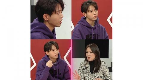 '연애의 참견2' 주우재, 드라마 같은 연애담 대방출!