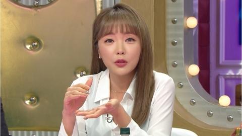 """'라스' 홍진영 """"언니 이틀 동안 3kg 빠져""""...방송 출연 후 펑펑 운 사연"""