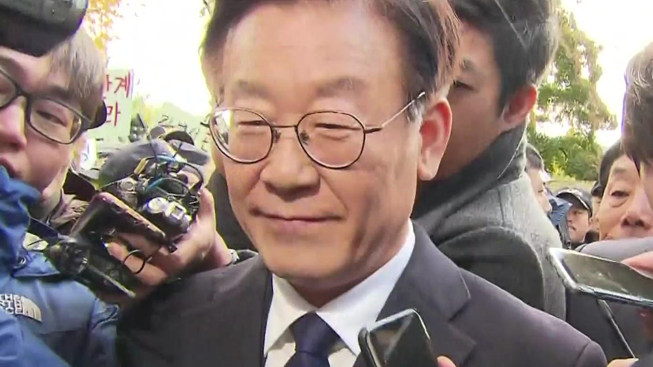 검찰, 이재명 기소·김혜경 불기소
