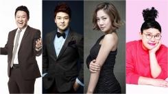 김구라·전현무·박나래·이영자, MBC 연예대상 후보 4인 공개
