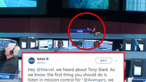 NASA, '어벤져스4' 예고 속 아이언맨 구조 요청에 응답 화제