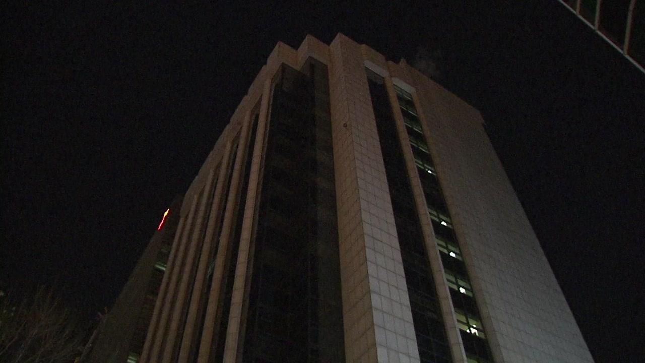 서울 삼성동 15층 건물 붕괴위험...입주자 퇴거조치