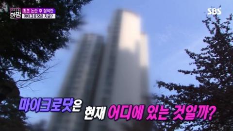 """'한밤' 마이크로닷, 부모 사기 논란 사과→행방 묘연 """"밤에 짐 뺐다"""""""