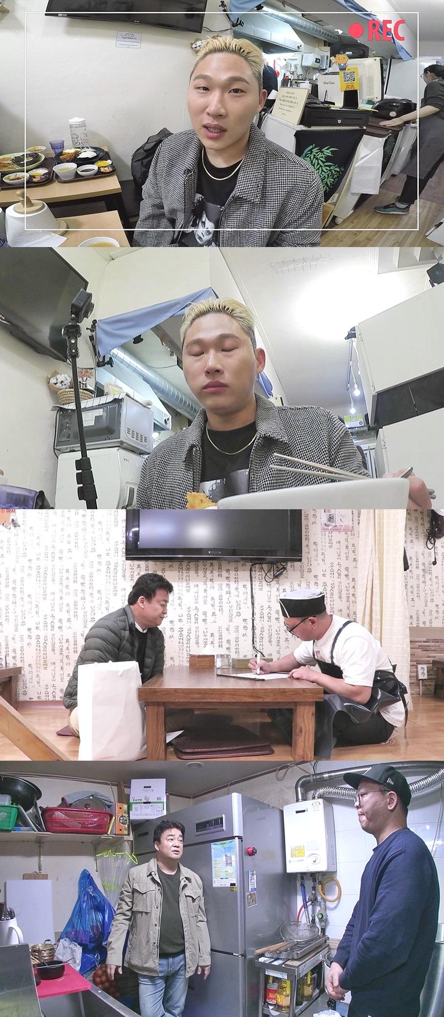 """'골목식당' 백종원, 홍탁집 불시점검 """"아직 정신 못 차려"""" 일침"""