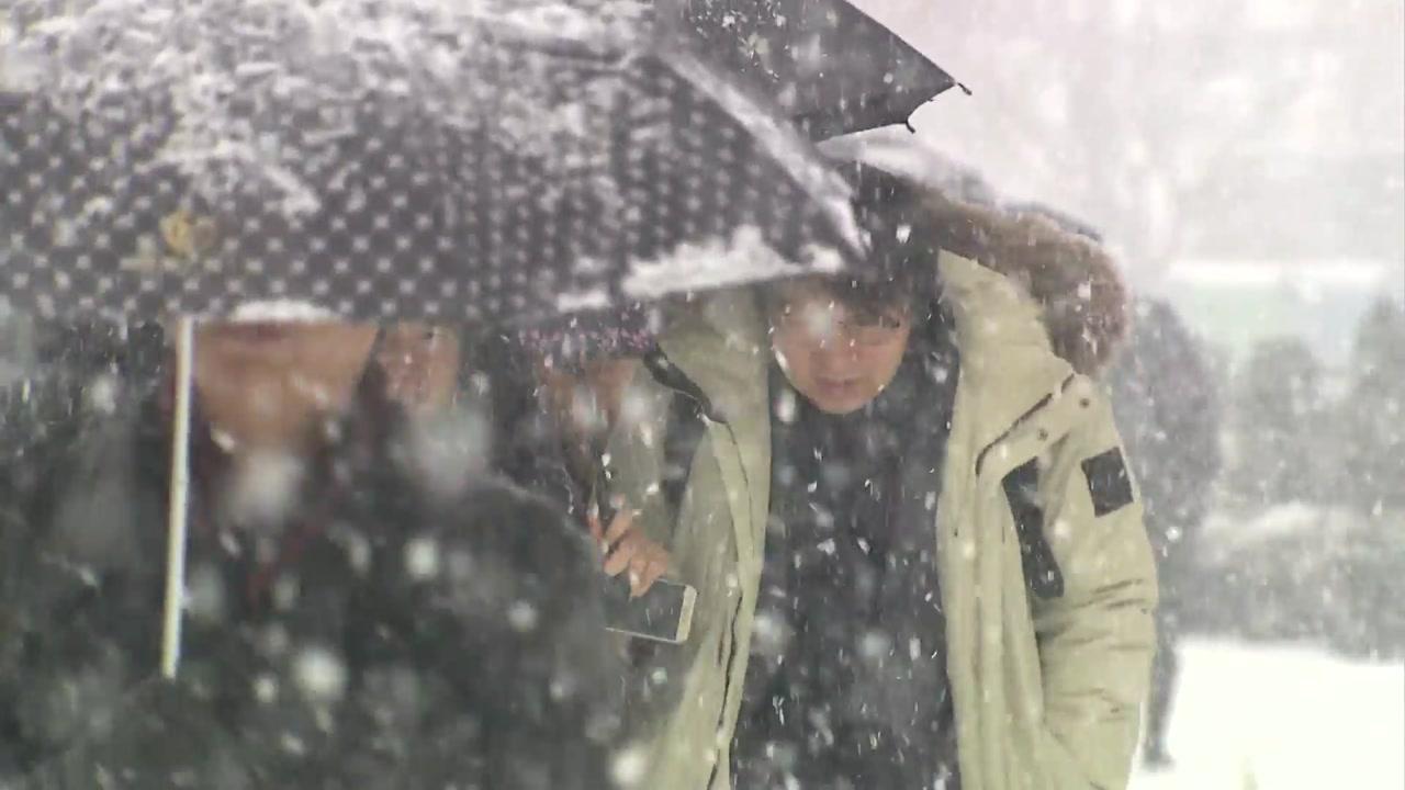 [날씨] 내일 출근길에 중부 함박눈...빙판길 교통대란 우려