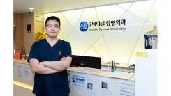 YTN헬스플러스라이프 '허리 통증! 원인은 다양하다?' 12월 15일(토) 방송