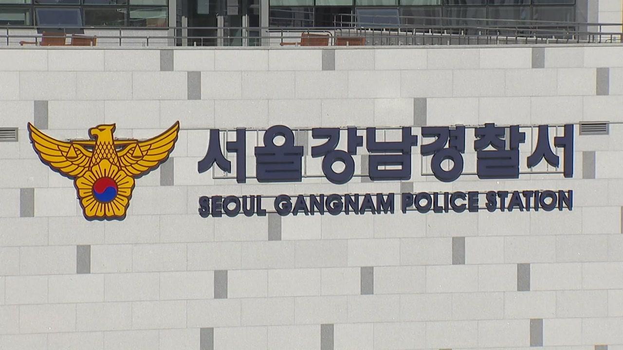 선릉역 근처에서 칼부림...20대 여성 체포