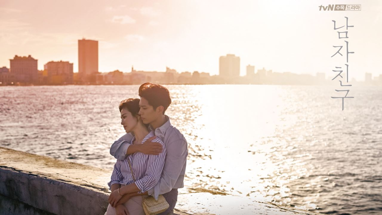 송혜교·박보검 '남자친구', 전 세계 100여 개국 선판매