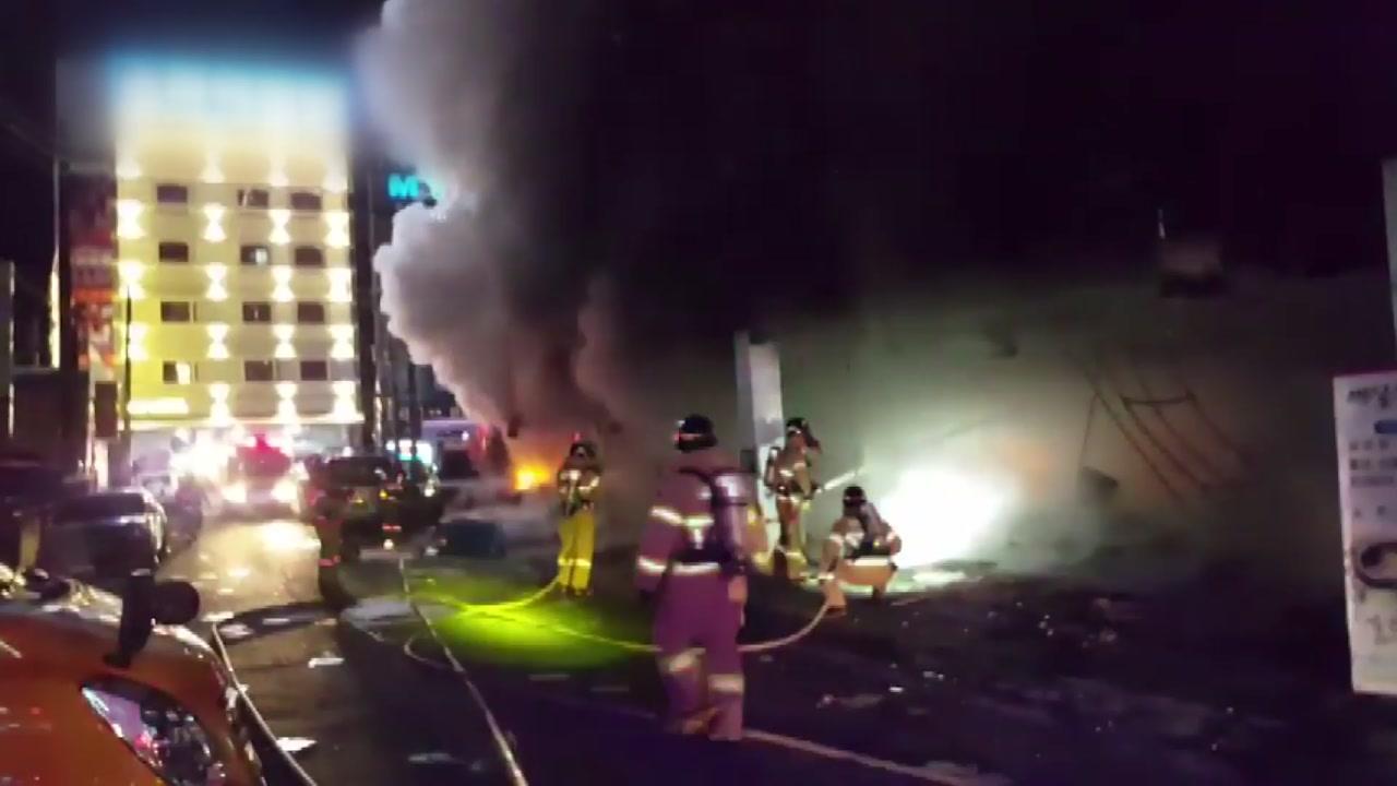 경남 창원 식당건물에서 불...2천만 원 피해