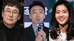 '디렉터스컷', 이성민X김태리 올해의 배우·'1987' 장준환 감독상 영예(종합)