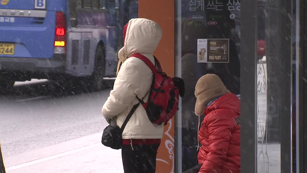 [날씨] 추위 풀렸지만 공기 탁해...내일 곳곳 눈비