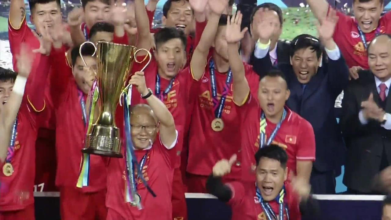 [영상] 베트남 스즈키컵 우승